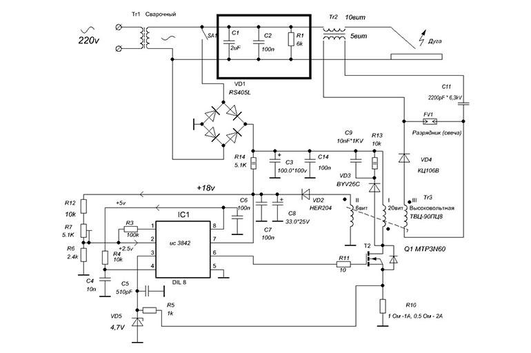 Схема осциллятора